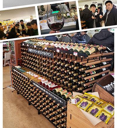 20191115_winery_02